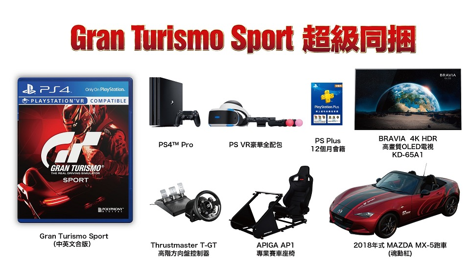 I Wish I Bought The 50k Gt Sport Bundle furthermore Why Lara Croft Is My Hero as well Ferrari F1 Wheel Add On moreover Gunslingers Grave Logo With Bg moreover Rock Band Logo. on playstation 3 game chair